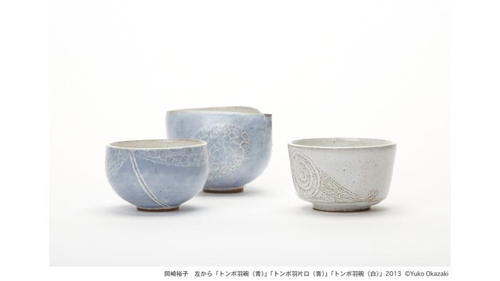 Okazaki-8web.jpg