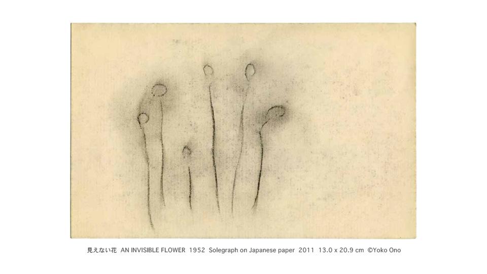 オノ・ヨーコ展「見えない花」