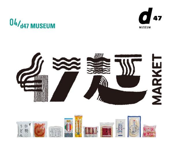 E04museum.jpg