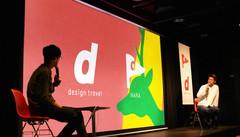 d design travel show in TOKYO