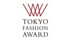 TOKYO FASHION AWARD 第4回 受賞者発表式