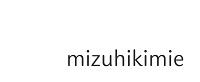 mizuhikimieweb.jpg