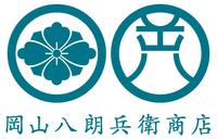 岡山八朗兵衛商店_ロゴ.jpg