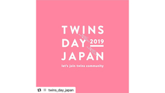 TWINS DAY JAPAN 2019 -let's join twins community!-