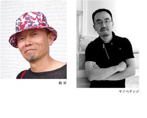 130302setouchi.jpg