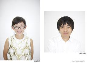 130303_1_setouchi.jpg
