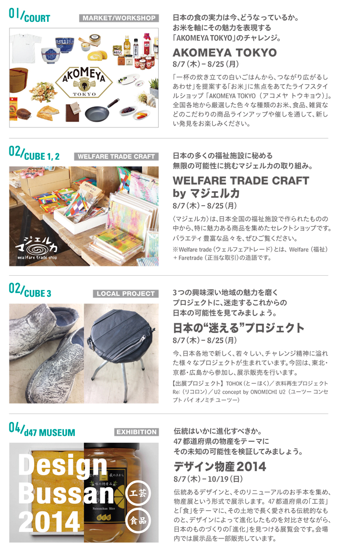 Wandering2014-web.jpg