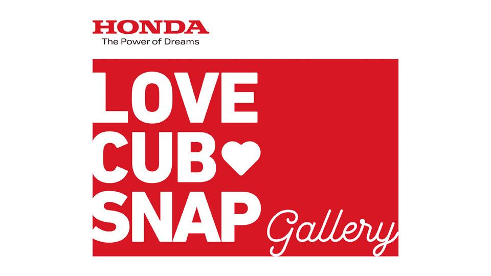 Honda Love Cub Snap Gallery.