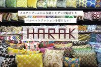 HARAK.MAIN_66.jpg