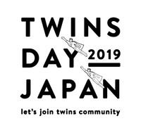 TWINS DAY JAPAN.jpg