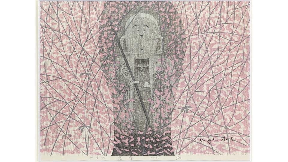 斎藤清 (版画家)の画像 p1_20