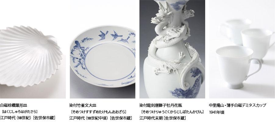 201301mikawachi1-4.jpg