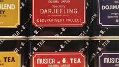 d47 MARKET 「MUSICA TEAの紅茶」