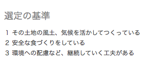 スクリーンショット 2015-12-16 11.10.42.png