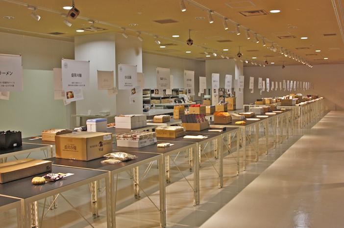47麺_館内全景 のコピー.JPG