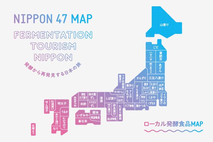 map_WEB_01_post_A.jpg