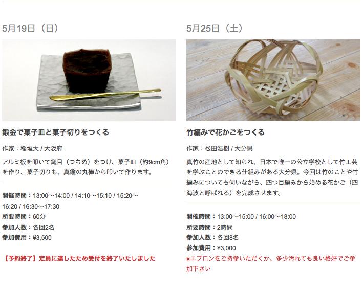 スクリーンショット(2013-04-24 15.48.08).png