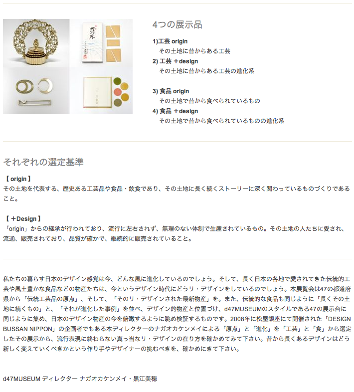 スクリーンショット(2014-07-18 16.12.27).png