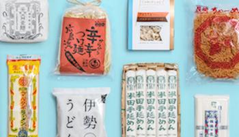 麺商品.jpg