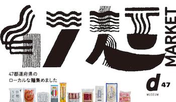 47麺②.jpg