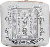 4_Toyama_pkg.jpg