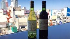 山梨で学ぶ、日本のワイン。