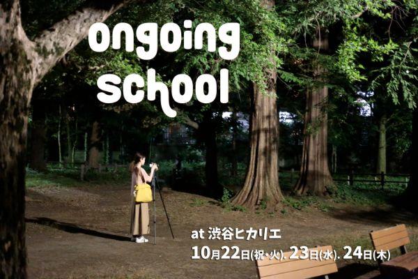 OngoingSchool-01 (2).jpg