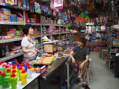 台湾商店.JPG