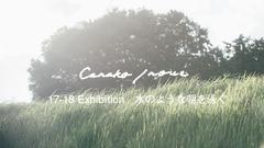 Canako Inoue 17-18 Exhibition