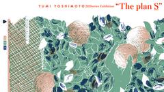 YUMI YOSHIMOTO 2020series Exhibition