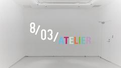 ATELIER終了のお知らせ