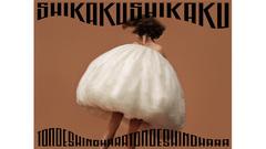 SHIKAKU−シカクい生地と絵から生まれた服たち−