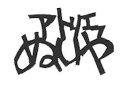 nuiya logo.png