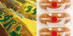 【1月】毎月第4土曜日:d47 滋賀県「つるやパンの日」