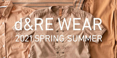 染めて着続ける d&RE WEAR -2021 SPRING SUMMER -