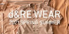 染めて着続ける d&RE WEAR -2021 SPRING SUMMER -