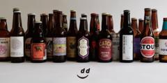 【10月発送分 受付中!!】〈47 BREWERY BOX〉第1弾|クラフトビール