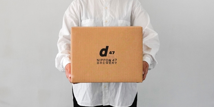 47 BREWERY BOX_box.jpg