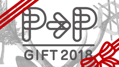 P to P GIFT 2018 Problem to Product Gift