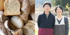 【5月】毎月第3土日:自家製天然酵母タルマーリーのパンとビールの日