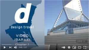 dibaraki_youtube.png