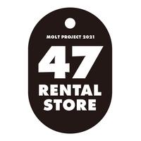 47 rental logo.png