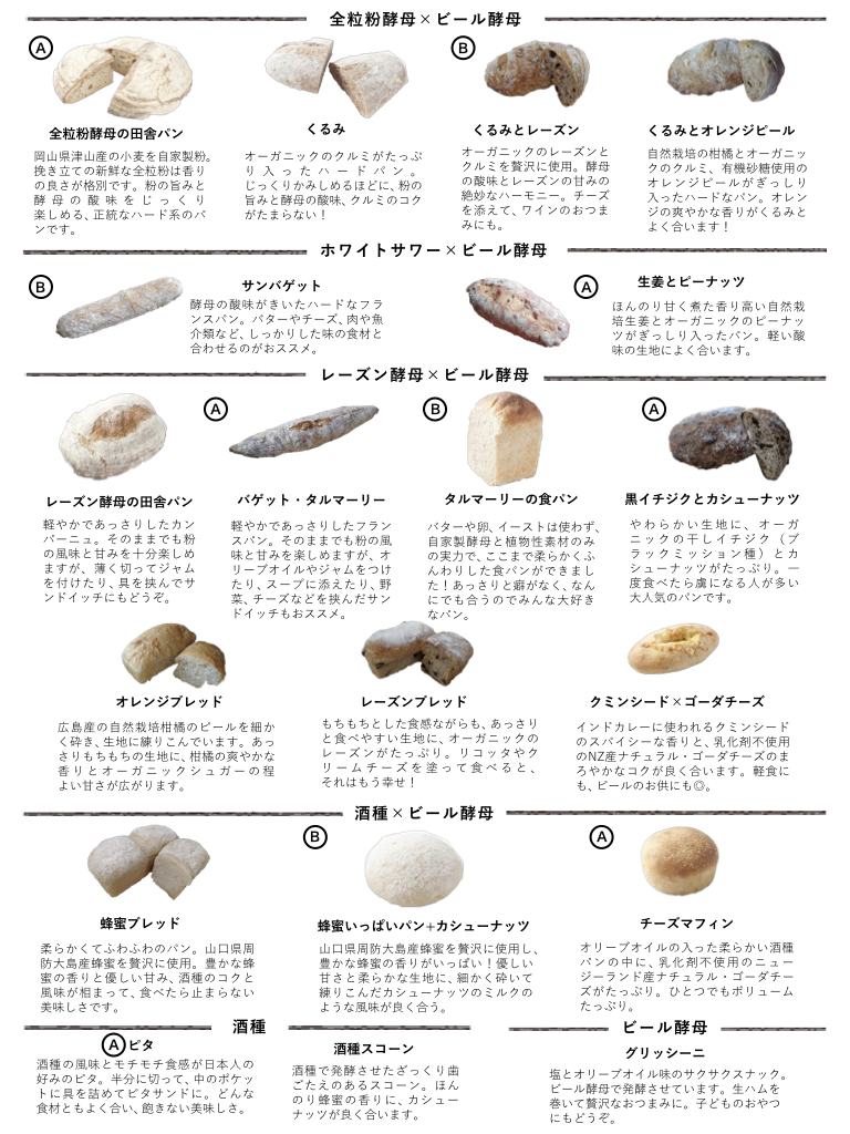 talmary menu.jpg