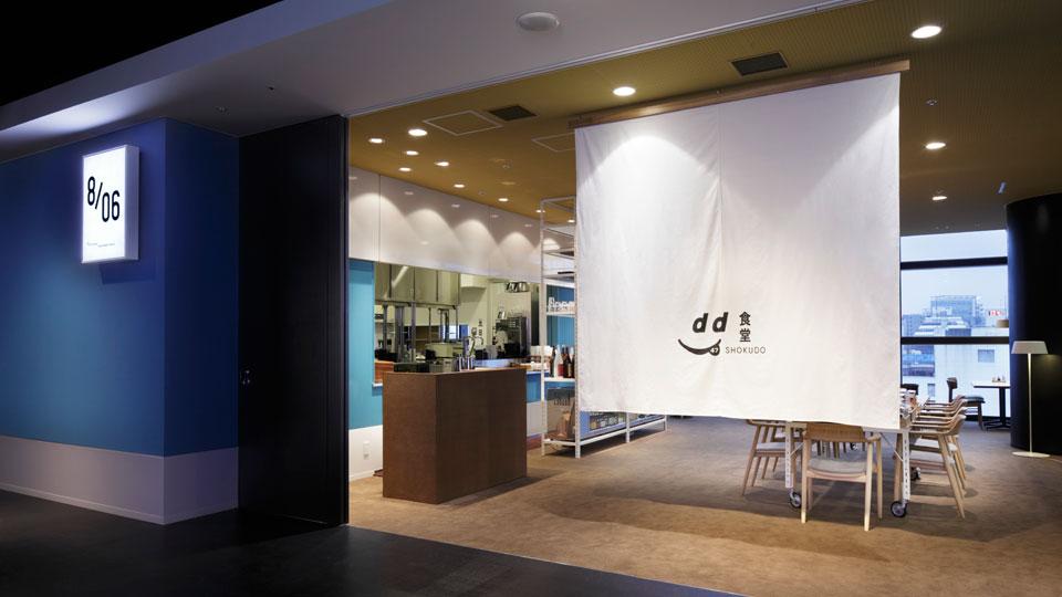 「d47食堂 渋谷ヒカリエ」の画像検索結果