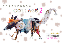 chihirobo×collage展2
