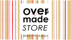 over made STORE | WANDERING CRAFT