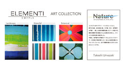 SURFACE ART COLLECTION 『NATURE』